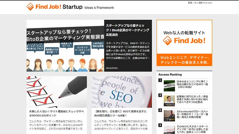 findjob-startup