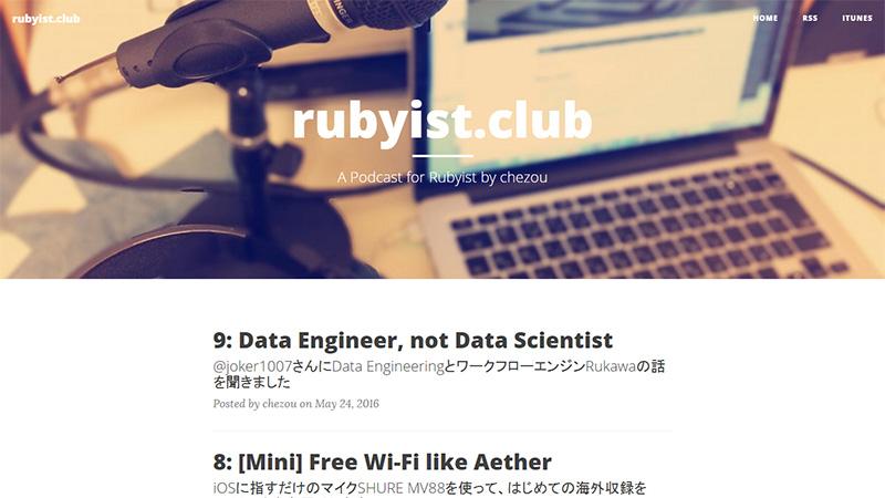 rubyistclub