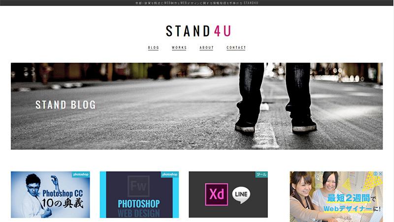 stand-4u