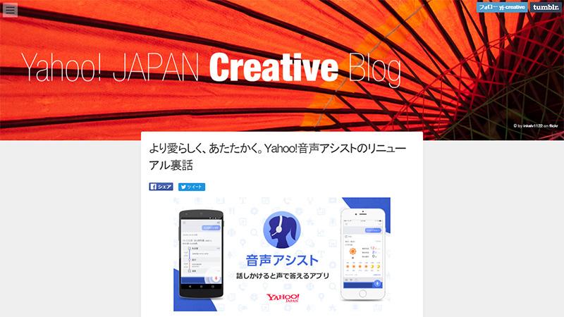 yj-creative