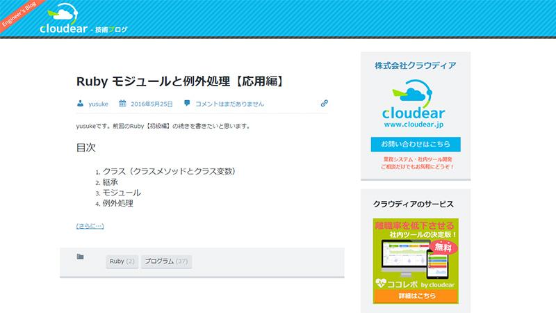 cloudear