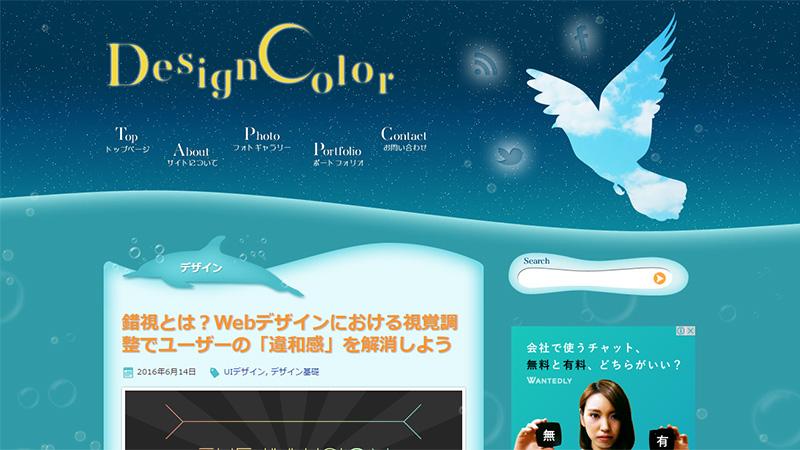designcolor-web