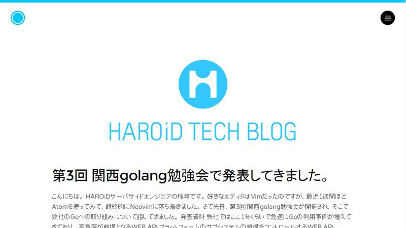 haroid