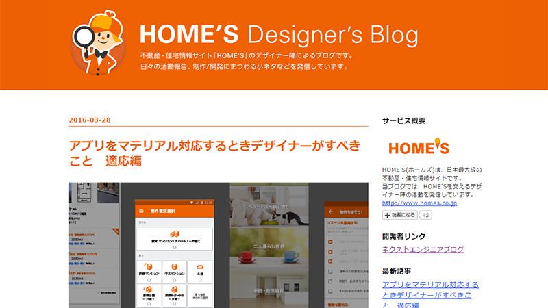 homes-designers
