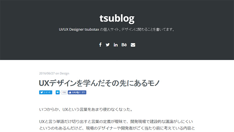 tsubotax